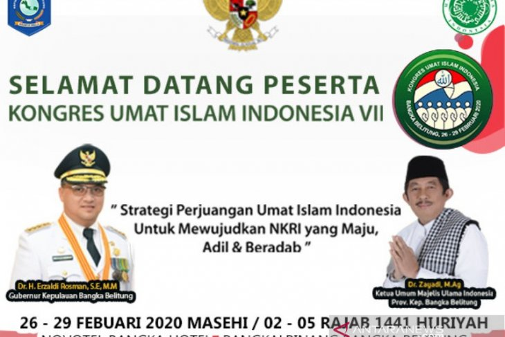 Babel siap sukseskan Kongres Umat Islam Indonesia VII Tahun 2020