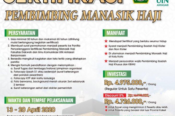 Kemenag, UIN collaborate in hajj advisor certification