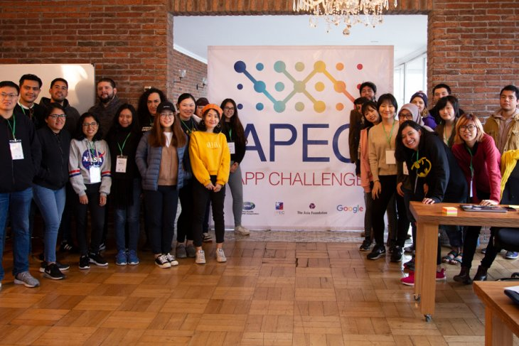 Software developers invited to take up 2020 APEC App Challenge