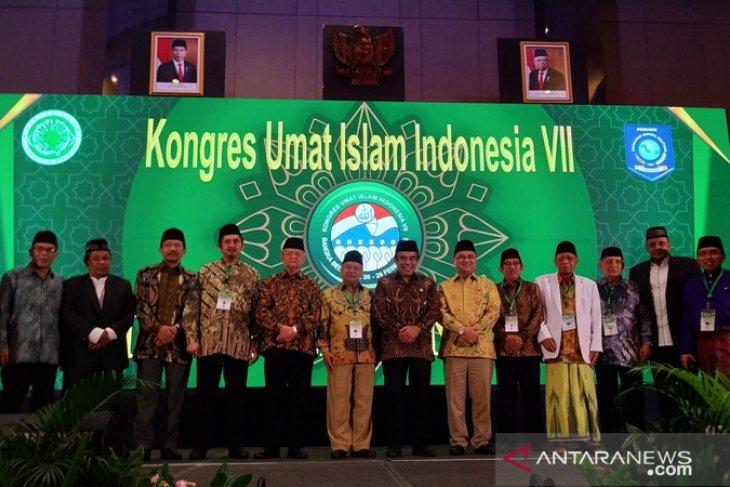 Menag Fachrul Razi tutup KUII VII di Bangka Belitung