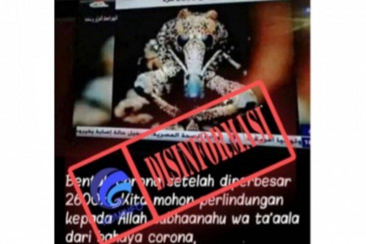 Dinkes Kota Bogor koordinasi dengan RSUD Surakarta soal pasien corona meninggal dunia