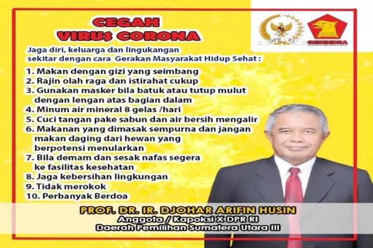 Antisipasi virus corona, Anggota Komisi X DPR-RI minta Kepala Daerah liburkan proses belajar