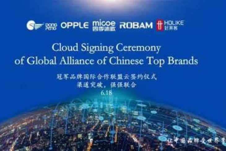 OPPLE teams Up with 4 other home furnishing brands to found Global Alliance of Chinese Top Brands (GACTB), aiming for breakthroughs on overseas sales channels