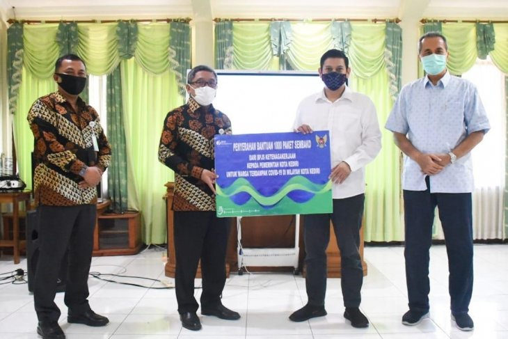 Wali Kota Kediri ingatkan pentingnya jaminan sosial ketenagakerjaan