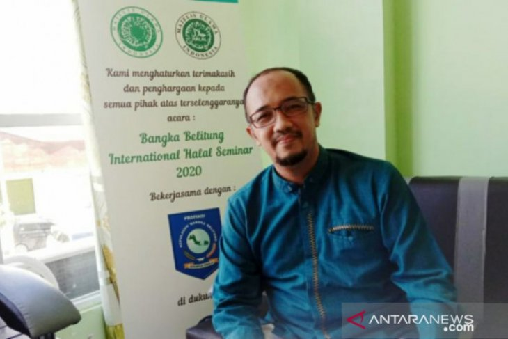 LPPOM MUI Babel ingatkan pelaku UMKM segera perpanjang masa berlaku sertifikat halal