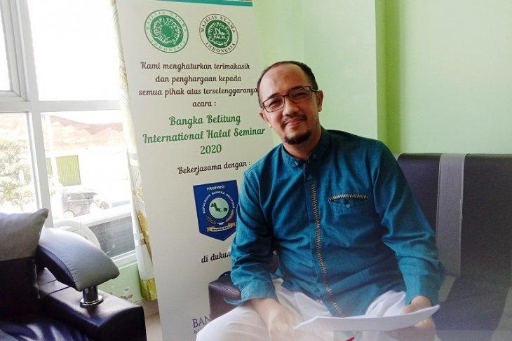 LPPOM MUI Babel: 1.200 UMKM sudah perpanjang sertifikat halal