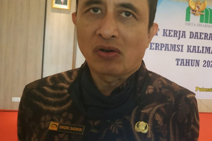 BPKP Kalbar : berdayakan masyarakat awasi dana desa