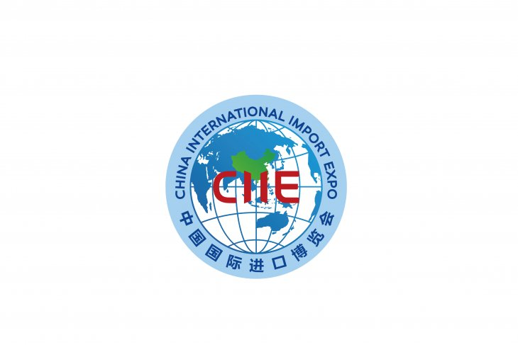 The third China International Import Expo (CIIE): Larger, high-quality international import expo gearing up for November
