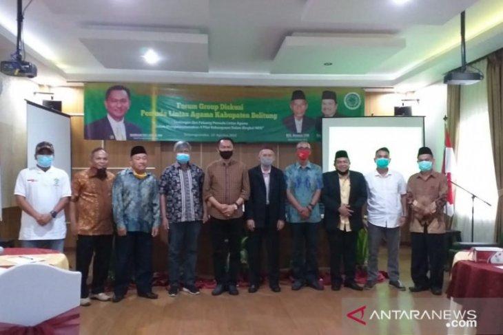 MUI Belitung gelar diskusi empat pilar kebangsaan