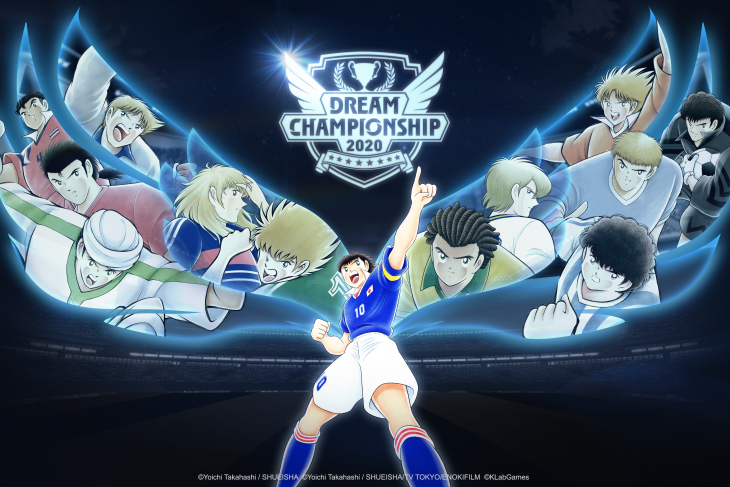 """Captain Tsubasa: Dream Team"" Dream Championship 2020 Online Qualifiers Kick Off Today!"