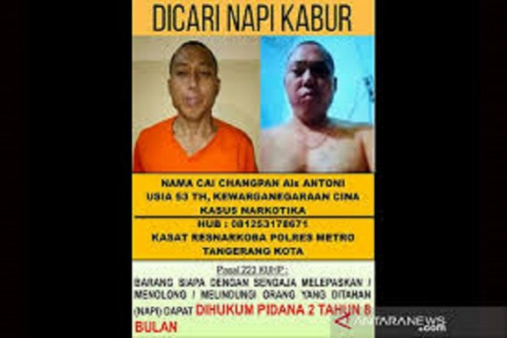 Napi kabur dari Lapas Tangerang Cai Changpan meninggal  di Hutan Jasinga