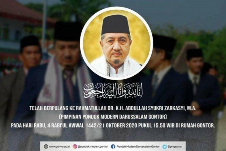 Pimpinan Gontor meninggal, Menag: Indonesia  kehilangan pembina umat