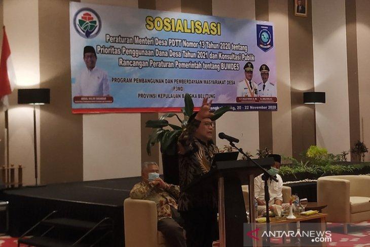 Menteri Desa PDTT fokuskan dana desa 2020 tangani COVID-19
