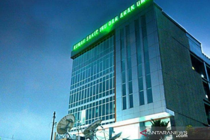 Habib Rizieq dirawat di RS UMMI Bogor