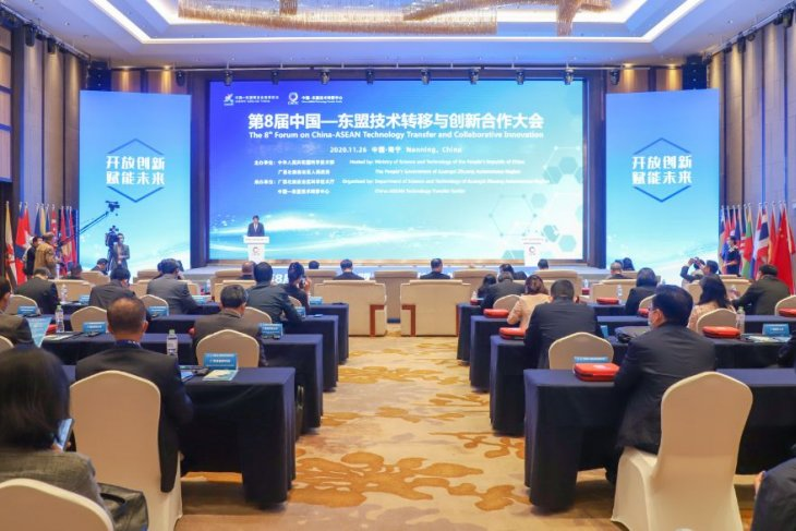 The 8th Forum on China-ASEAN Technology Transfer and Collaborative Innovation unveiled in Nanning