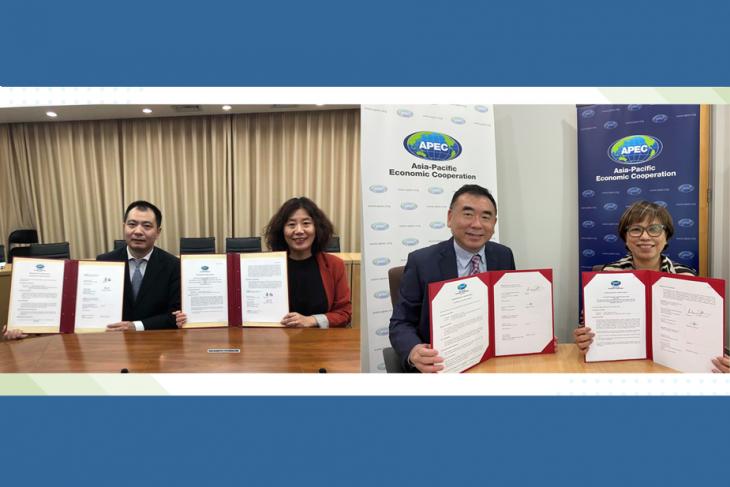 China contributes US$1.42 million to promote APEC cooperation