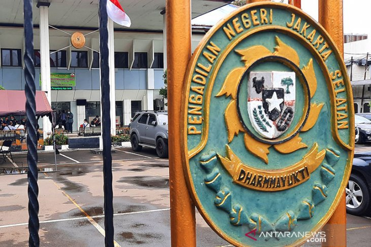 Pengadilan gugurkan gugatan praperadilan Rizieq Shihab