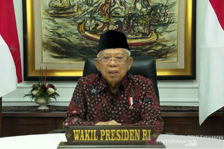 Jubir: Wapres dukung Presiden calonkan Komjen Listyo jadi Kapolri