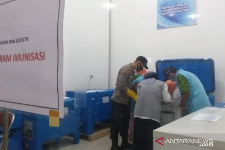 1.494 tenaga kesehatan di Belitung disuntik vaksin COVID-19