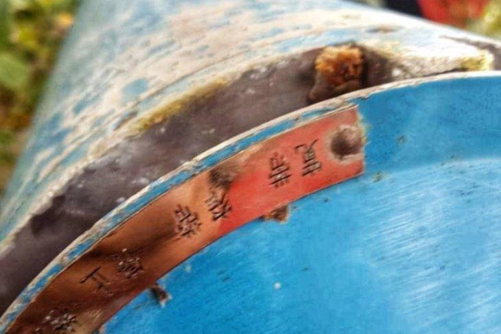 Nelayan temukan benda mirip rudal dengan beberapa tulisan China
