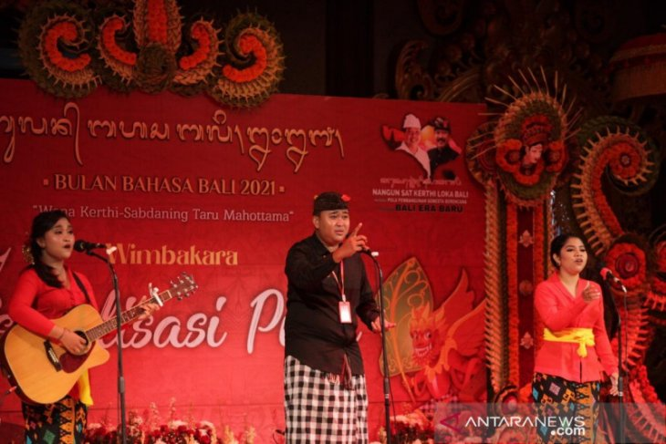 Lomba musikalisasi puisi Bulan Bahasa Bali berlangsung  tanpa penonton