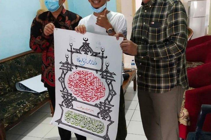 Zainal Arifin miliki prestasi dibidang kaligrafi