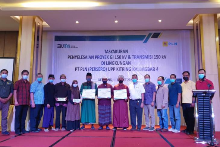 YBM PLN berikan bantuan pengembangan pondok pesantren di Ketapang