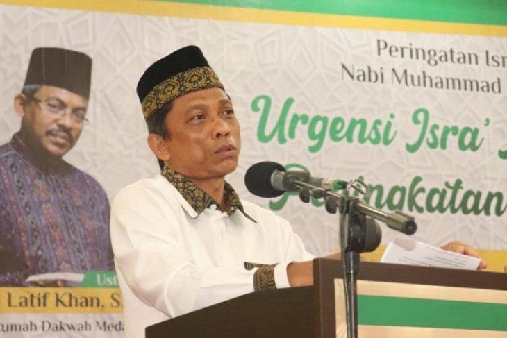 UISU peringati Isra Miraj Nabi Muhammad SAW