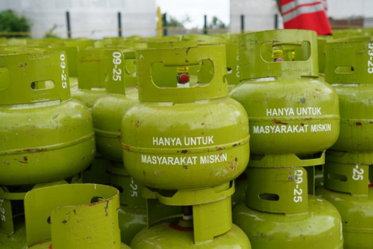 Kuota LPG 3 KG di Jambi tahun 2021 mencapai 70.971 MT.
