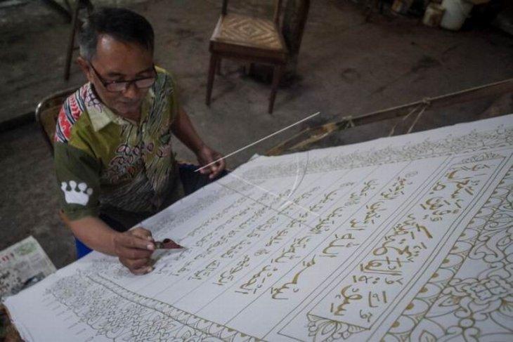 Batik mushaf Al Quran