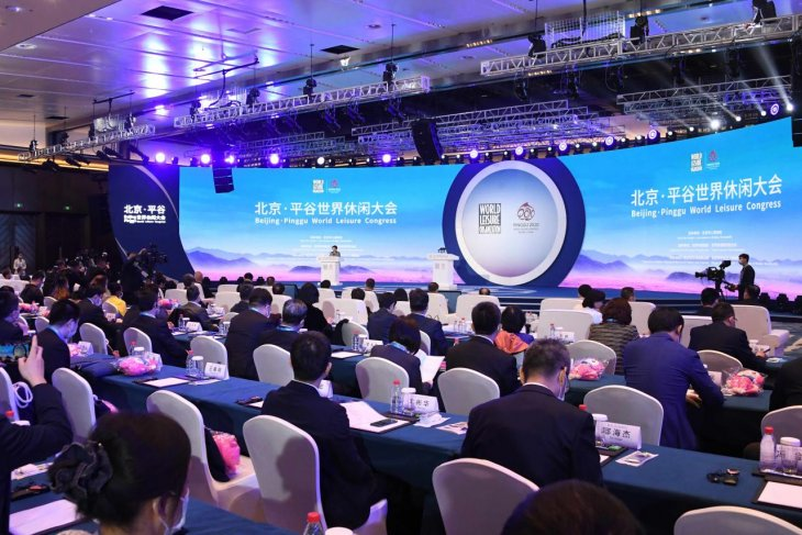 The 16th World Leisure Congress: make the leisure industry go further