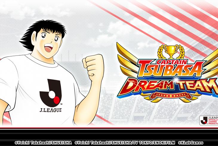 """Captain Tsubasa: Dream Team"" debuts new players wearing 2021 season J.League official kits today!"