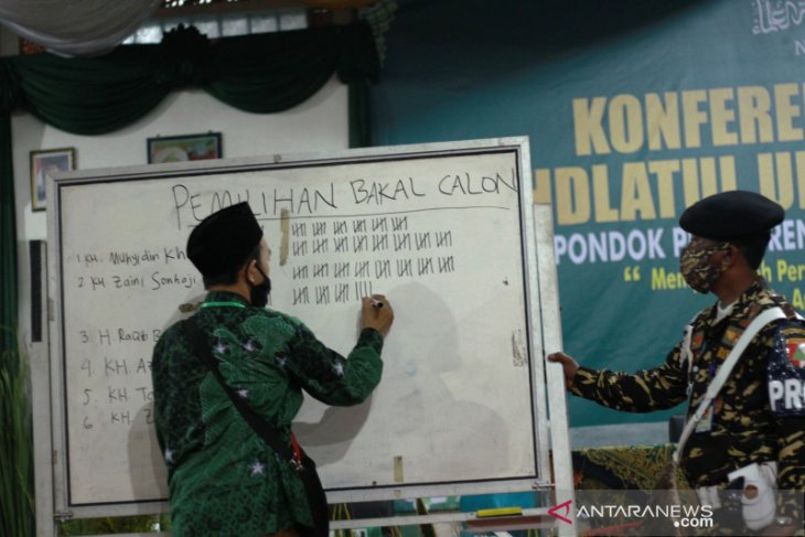 Konfercab PCNU Situbondo tetapkan Rais Syuriah dan Ketua Tanfidziyah periode 2021-2026
