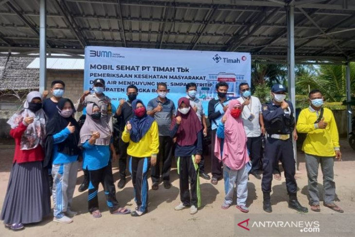 PT Timah gencarkan sosialisasi vaksinasi COVID-19 desa terpencil