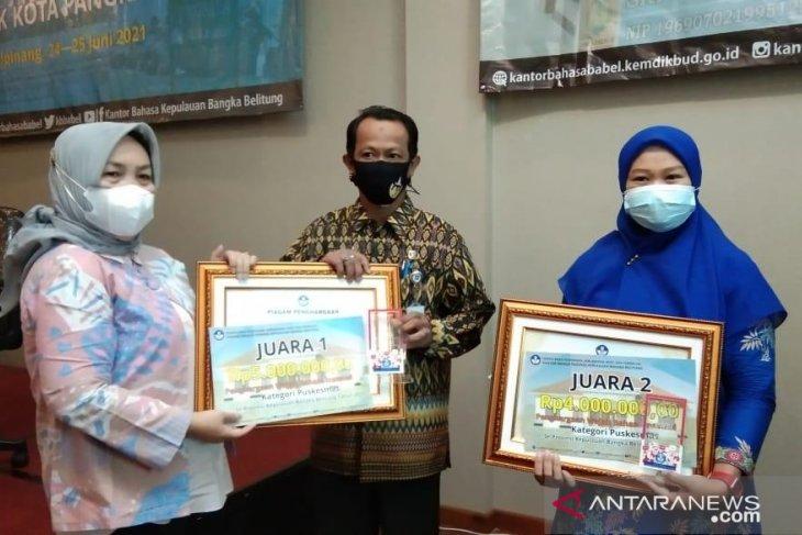 Pangkalpinang mulai gunakan bahasa Indonesia yang baik dan benar di ruang publik