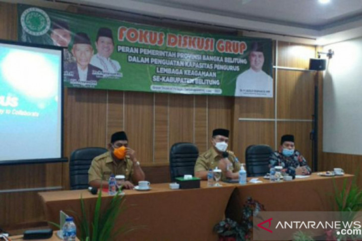 MUI Belitung gelar diskusi penguatan kapasitas pengurus lembaga keagamaan