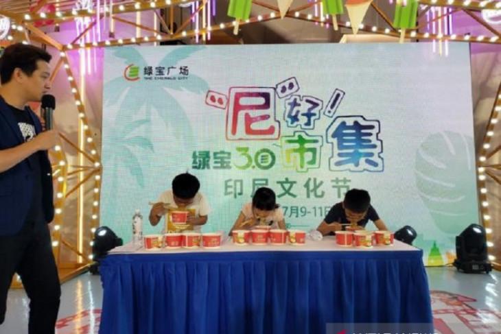 Indonesia menggelar Festival Budaya Nusantara di Suzhou