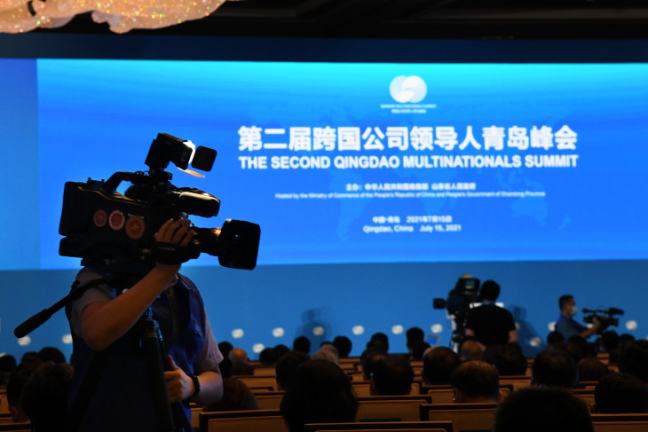 The Second Qingdao Multinationals Summit opens