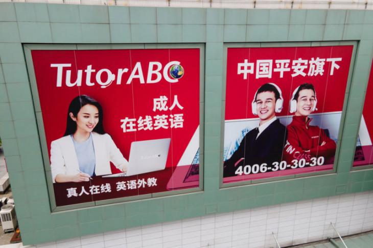 Aturan baru Pemerintah China ancam bisnis bimbel dan les privat