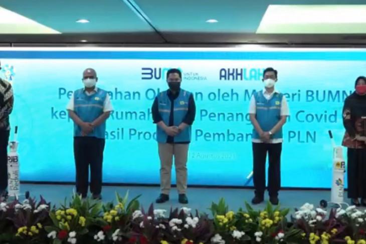 Erick Thohir apresiasi produksi oksigen medis oleh PLN