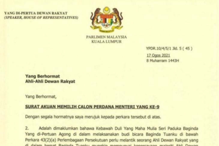 Ismail Sabri-Anwar Ibrahim bersaing jadi perdana menteri Malaysia