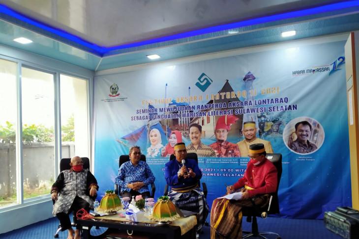 Lontara Script Festival seeks special status for native script