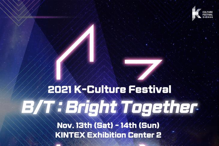 '2021 K-Culture Festival' gathers fans to shine alongside their favorite K-pop artists