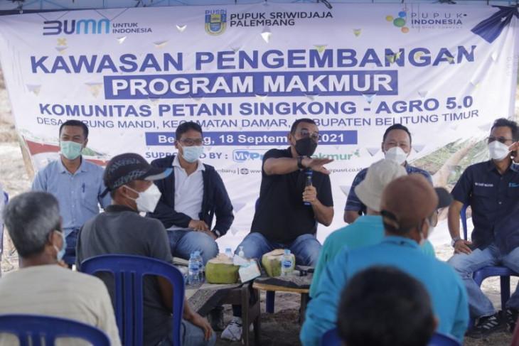 Erick Thohir meminta  lahan bekas tambang jadi pertanian rakyat