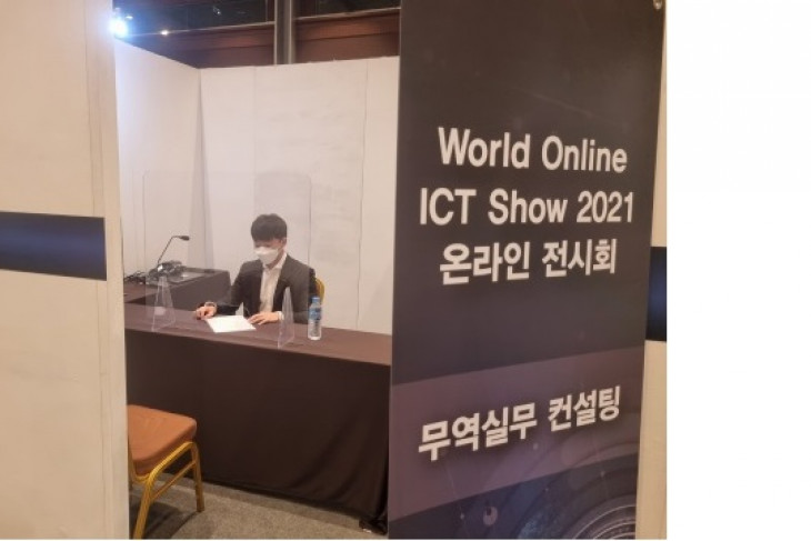 Korean government actively supports ICT SMEs for overseas market entry to overcome COVID-19