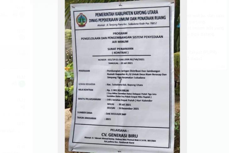 LAKI Kayong Utara pertanyakan proyek air bersih di Sukadana