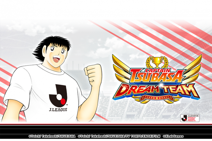 """Captain Tsubasa: Dream Team"" Debuts New Players Wearing the 2021 Season J.League Official Kits Today!"