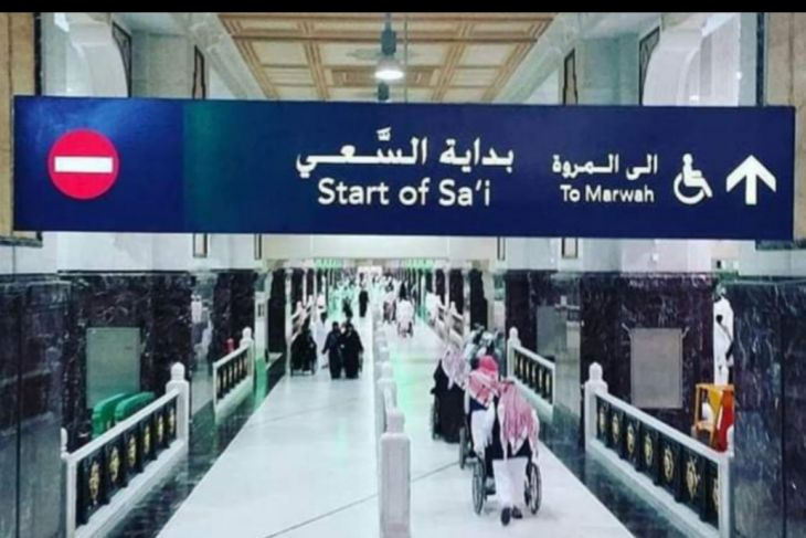 Umrah access for Indonesia opened due to better COVID-19 handling