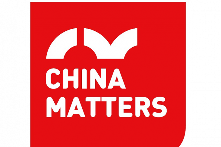 China Matters tells what makes stories special at its annual video competition