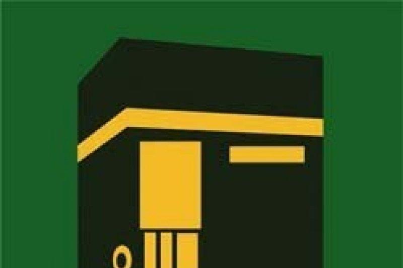 Fraksi Persatuan Pembangunan Nasional Dukung Pendirian FKLPP